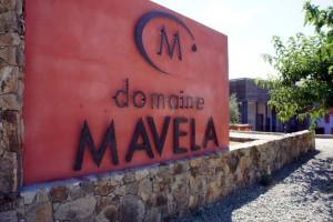 Entrée du Domaine de la distillerie Mavela